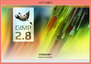 GIMP初期画面