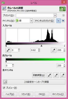 レベルダイアログ(緑)